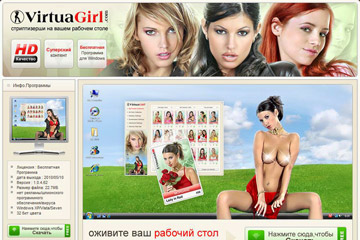Visit Virtua Girls